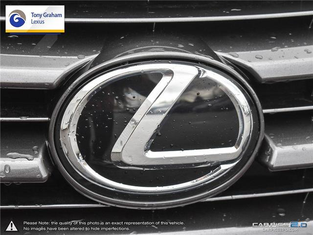 2015 Lexus NX 200t Base (Stk: Y3259) in Ottawa - Image 9 of 28