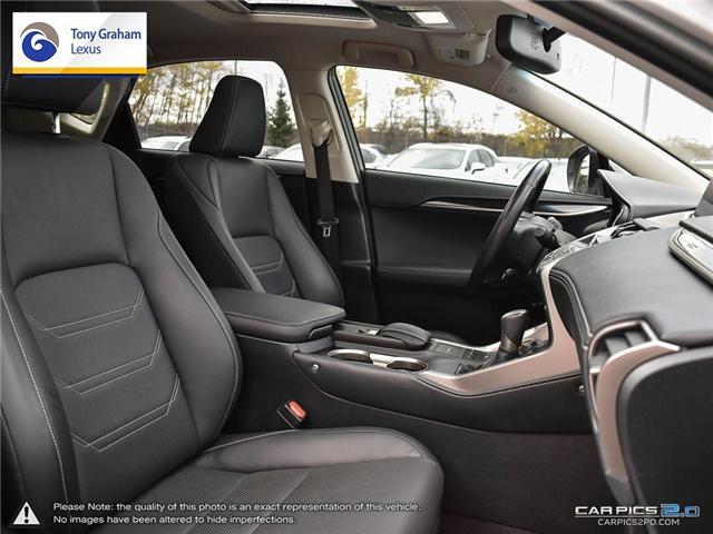 2015 Lexus NX 200t Base (Stk: Y3259) in Ottawa - Image 23 of 28