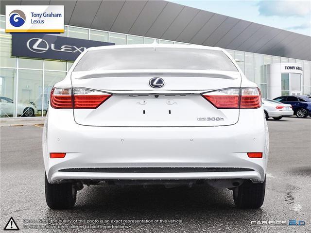2015 Lexus ES 300h Base (Stk: Y3239) in Ottawa - Image 5 of 28