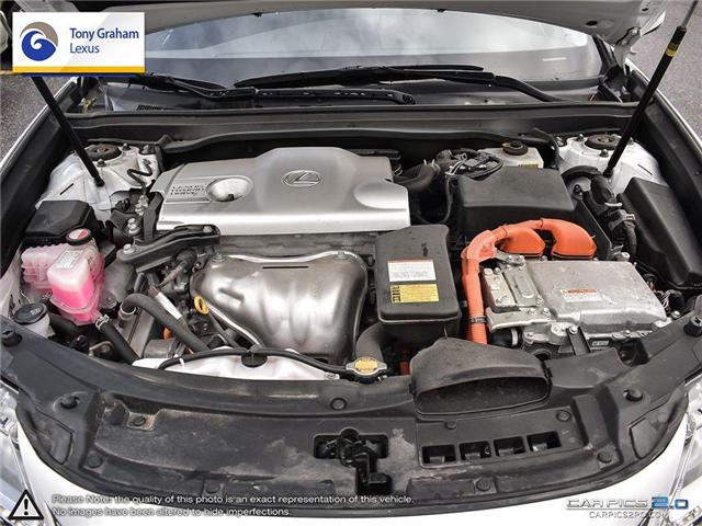 2015 Lexus ES 300h Base (Stk: Y3239) in Ottawa - Image 8 of 28