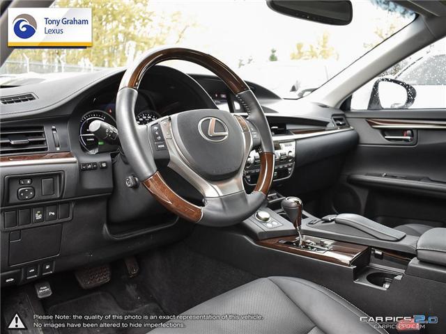 2015 Lexus ES 300h Base (Stk: Y3239) in Ottawa - Image 13 of 28