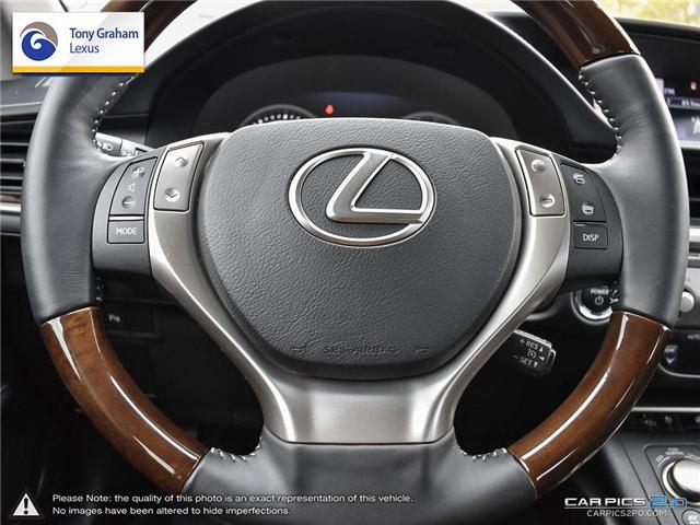 2015 Lexus ES 300h Base (Stk: Y3239) in Ottawa - Image 14 of 28