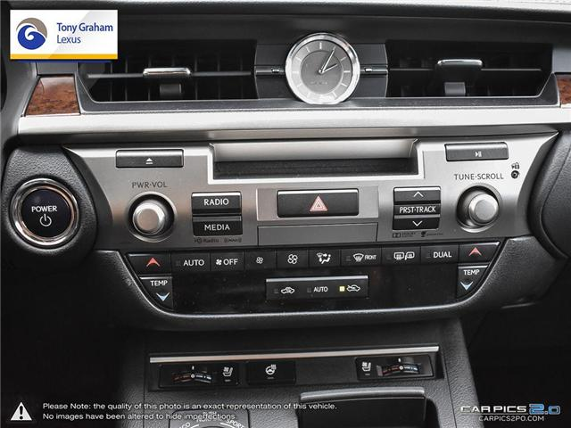 2015 Lexus ES 300h Base (Stk: Y3239) in Ottawa - Image 19 of 28
