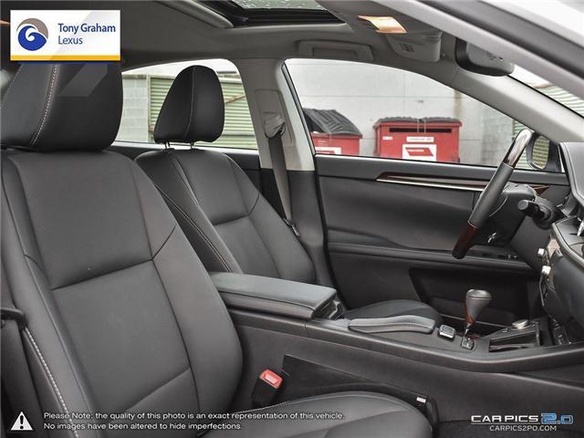 2015 Lexus ES 300h Base (Stk: Y3239) in Ottawa - Image 23 of 28