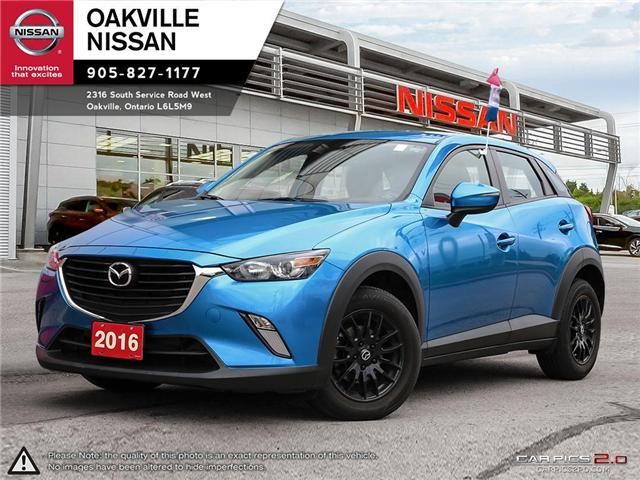 2016 Mazda CX-3 GS (Stk: N18698A) in Oakville - Image 1 of 20