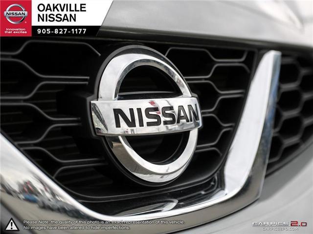 2015 Nissan Micra SV (Stk: 993320) in Oakville - Image 8 of 20