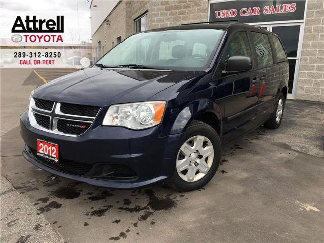 2012 Dodge Grand Caravan SE 7 PASSENGER, POWER GROUP, ROOF RACK, ABS, KEYLE (Stk: 42290B) in Brampton - Image 1 of 15