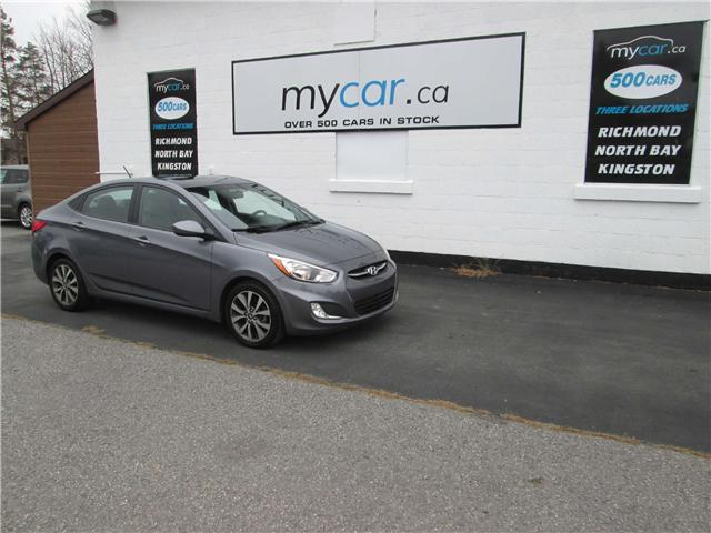 2017 Hyundai Accent SE (Stk: 181763) in Richmond - Image 2 of 14