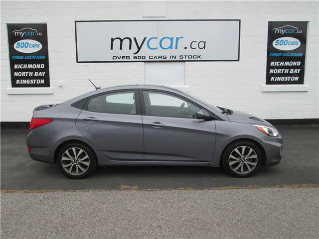 2017 Hyundai Accent SE (Stk: 181763) in Richmond - Image 1 of 14