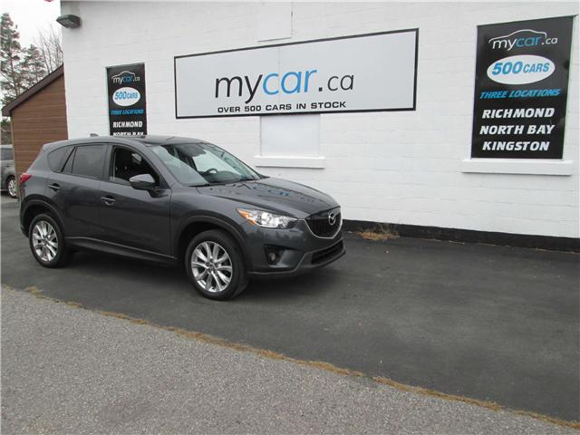 2015 Mazda CX-5 GT (Stk: 181655) in Richmond - Image 2 of 14