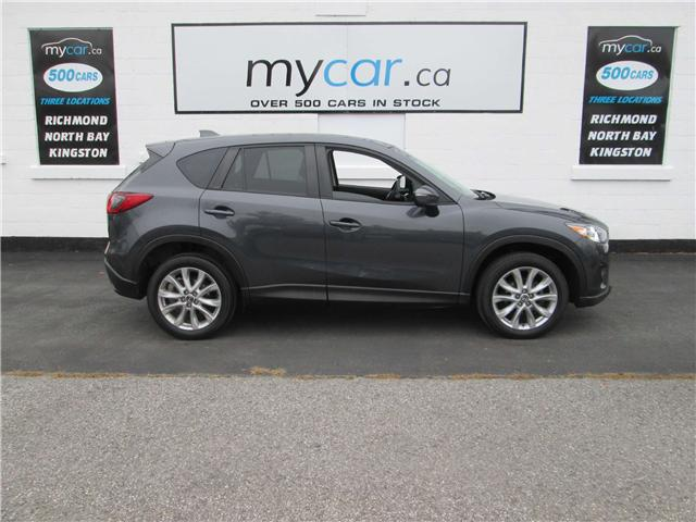 2015 Mazda CX-5 GT (Stk: 181655) in Richmond - Image 1 of 14