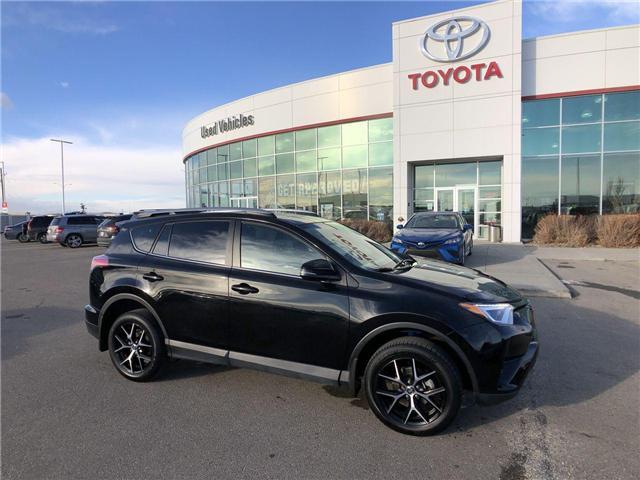 2018 Toyota RAV4 SE (Stk: 284191A) in Calgary - Image 1 of 17