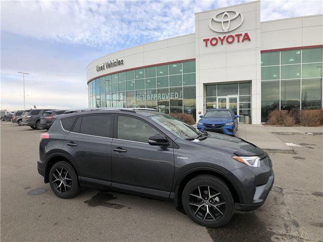 2018 Toyota RAV4 Hybrid  (Stk: 2802001A) in Calgary - Image 1 of 17
