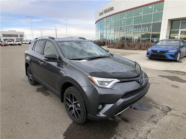 2018 Toyota RAV4 Hybrid  (Stk: 2802001A) in Calgary - Image 2 of 17