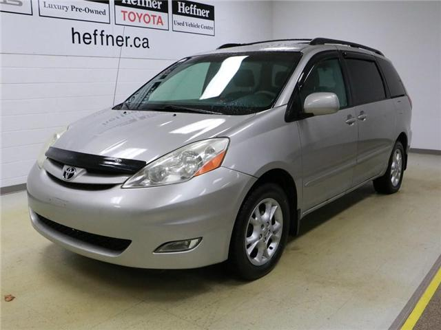 2006 Toyota Sienna LE 7 Passenger (Stk: 186250) in Kitchener - Image 1 of 26