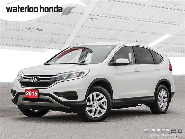 2015 Honda CR-V SE (Stk: U4731) in Waterloo - Image 1 of 28