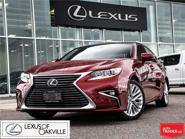 2017 Lexus ES 350 Base (Stk: UC7558) in Oakville - Image 1 of 23