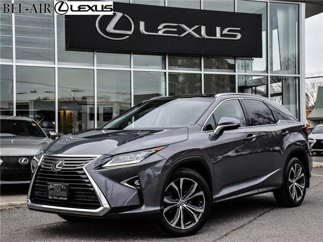 2017 Lexus RX 350 Base (Stk: L0422) in Ottawa - Image 1 of 30