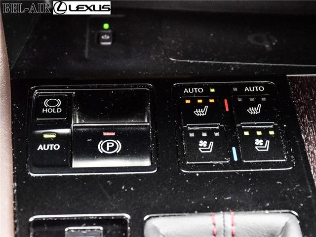 2017 Lexus RX 350 Base (Stk: L0422) in Ottawa - Image 18 of 30