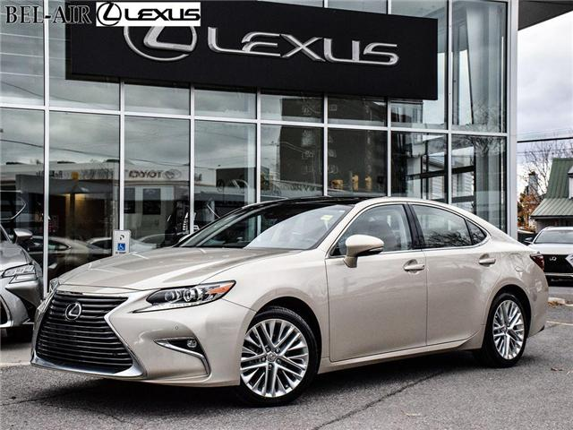 2016 Lexus ES 350 Base (Stk: 96838A) in Ottawa - Image 1 of 30