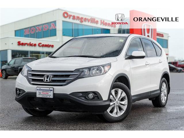 2014 Honda CR-V EX-L (Stk: U3020) in Orangeville - Image 1 of 20