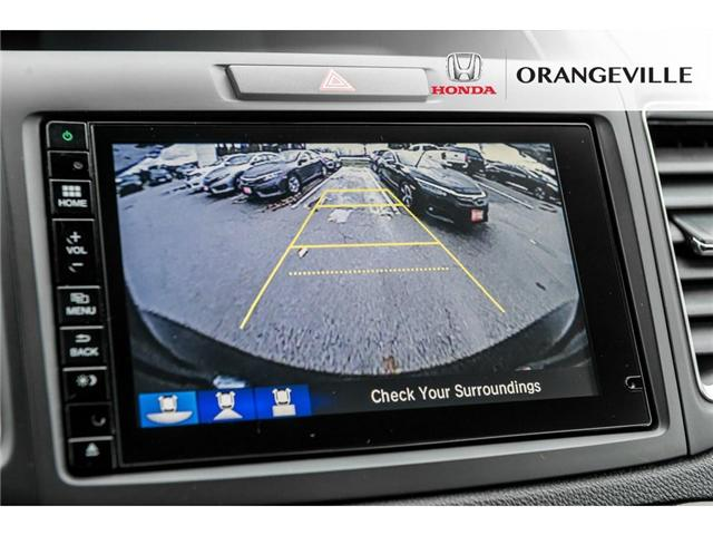 2015 Honda CR-V Touring (Stk: U3027) in Orangeville - Image 12 of 20