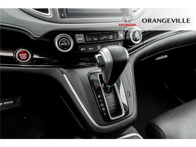 2015 Honda CR-V Touring (Stk: U3027) in Orangeville - Image 15 of 20