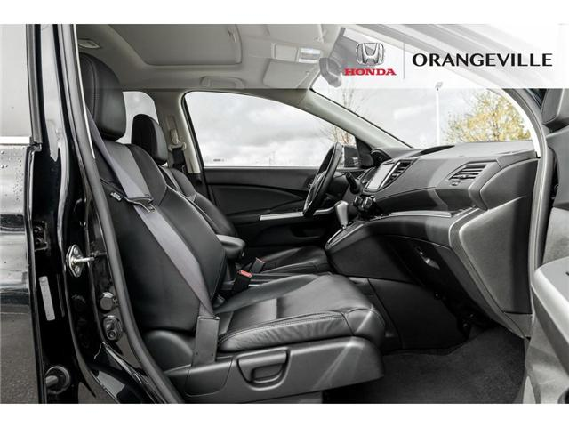 2015 Honda CR-V Touring (Stk: U3027) in Orangeville - Image 17 of 20