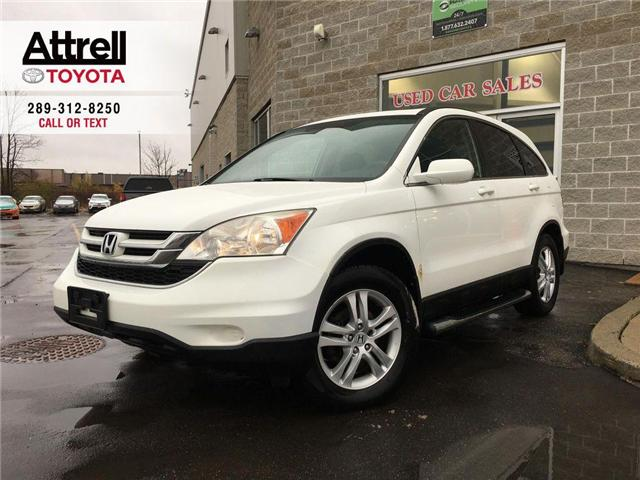 2011 Honda CR-V EX 4WD ALLOYS, SUNROOF, ABS, SIDE STEP, TINT, POWE (Stk: 42478A) in Brampton - Image 1 of 24