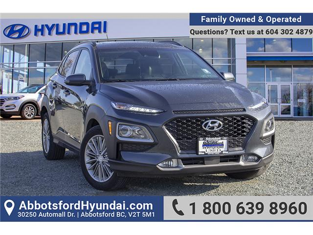 2018 Hyundai KONA 2.0L Luxury (Stk: AH8771) in Abbotsford - Image 1 of 26
