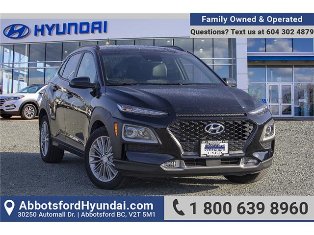 2018 Hyundai KONA 2.0L Luxury (Stk: AH8772) in Abbotsford - Image 1 of 27
