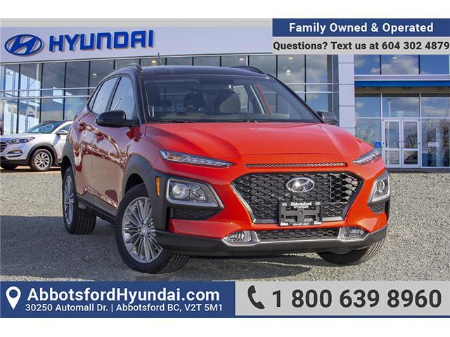 2019 Hyundai KONA  (Stk: KK231954) in Abbotsford - Image 1 of 26