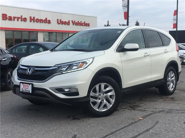 2016 Honda CR-V EX (Stk: U16027) in Barrie - Image 1 of 20