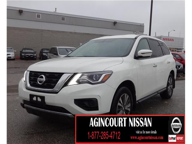 2018 Nissan Pathfinder S (Stk: U12316) in Scarborough - Image 1 of 17