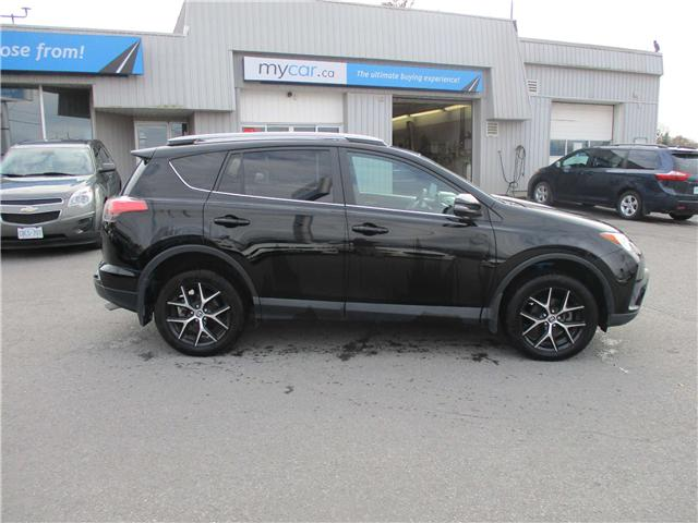 2017 Toyota RAV4 SE (Stk: 181722) in Richmond - Image 2 of 12