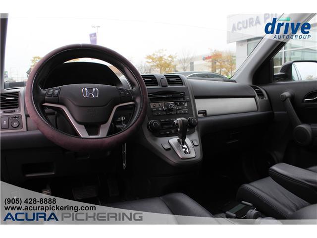 2010 Honda CR-V EX-L (Stk: AT226A) in Pickering - Image 2 of 17