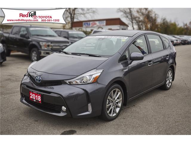 2018 Toyota Prius v  (Stk: 75853) in Hamilton - Image 1 of 21