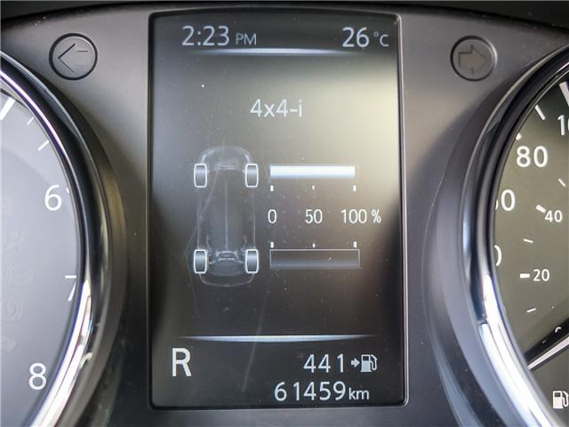 2017 Nissan Rogue  (Stk: W2267) in Waterloo - Image 23 of 23