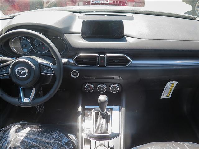2018 Mazda CX-5 GS (Stk: M6198) in Waterloo - Image 11 of 15