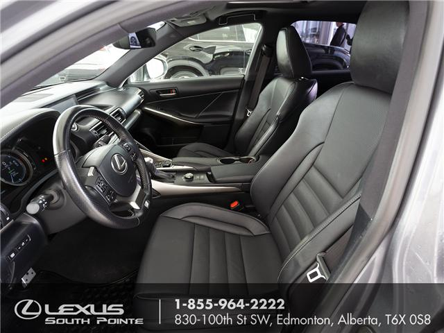 2017 Lexus IS 300 Base (Stk: L800318A) in Edmonton - Image 9 of 20