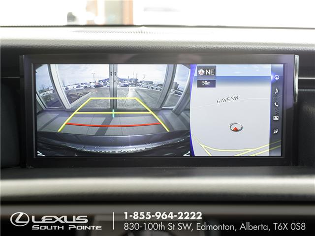 2017 Lexus IS 300 Base (Stk: L800318A) in Edmonton - Image 16 of 20