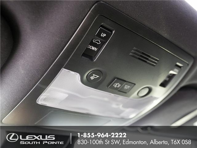 2017 Lexus IS 300 Base (Stk: L800318A) in Edmonton - Image 18 of 20