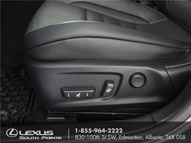 2017 Lexus IS 300 Base (Stk: L800318A) in Edmonton - Image 20 of 20