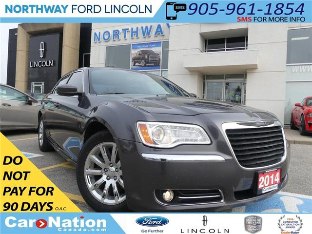 2014 Chrysler 300 Touring | HEATED LEATHER | REAR CAM | 3.6L V6 | (Stk: F181595A) in Brantford - Image 1 of 22