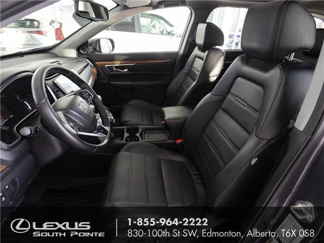 2017 Honda CR-V Touring (Stk: L900025A) in Edmonton - Image 9 of 19