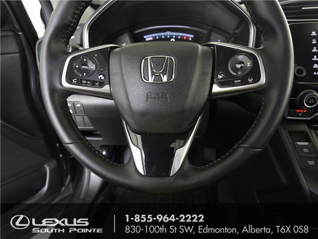 2017 Honda CR-V Touring (Stk: L900025A) in Edmonton - Image 12 of 19