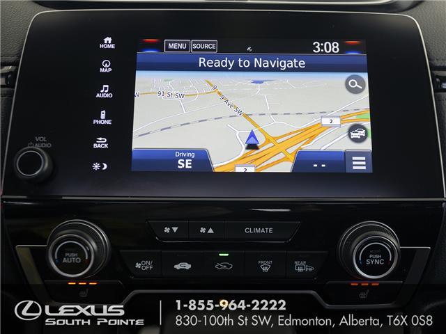2017 Honda CR-V Touring (Stk: L900025A) in Edmonton - Image 13 of 19