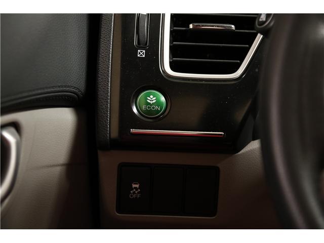 2015 Honda Civic EX (Stk: I19150A) in Toronto - Image 15 of 28