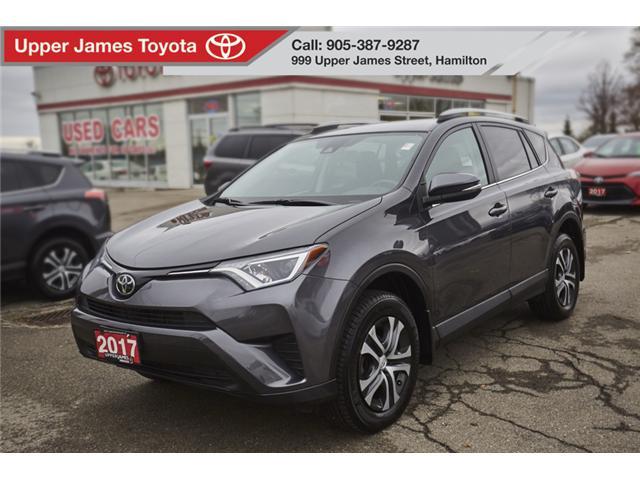 2017 Toyota RAV4 LE (Stk: 75424) in Hamilton - Image 1 of 18