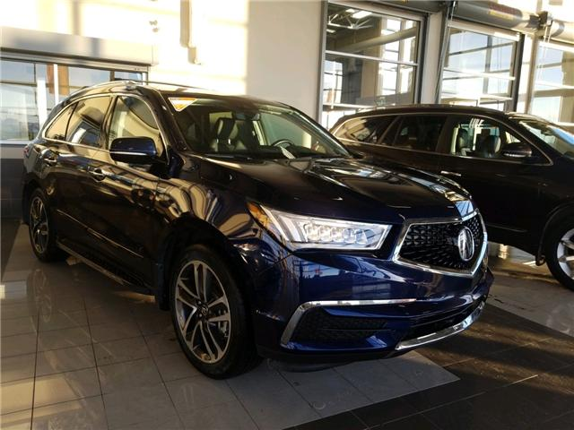 2017 Acura MDX Navigation Package (Stk: A3854) in Saskatoon - Image 1 of 30